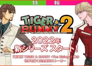 Tiger and Bunny Season 2 will be released in 2022.