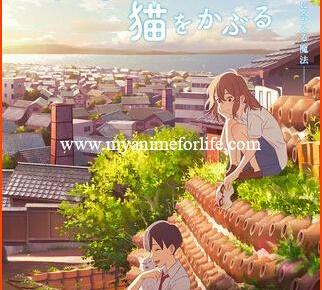 On Netflix India Anime Film A Whisker Away Streams Alongside Global Debut