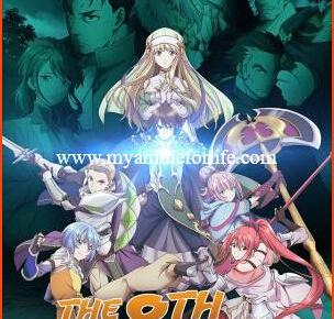 6 Anime for the Fans of The 8th son? Are you kidding me?