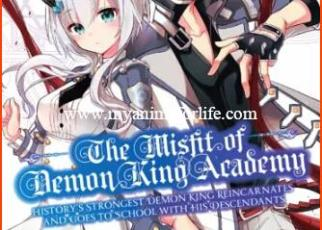 The Misfit of Demon King Academy Volume 1: Review