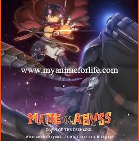 On August 7 Aniplus Starts General Screenings for Movie Made in Abyss: Dawn of the Deep Soul in Singapore