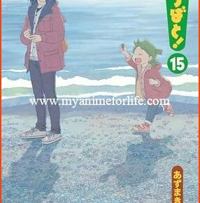 On February 27 Yotsuba&! Manga's 1st New Volume in Nearly 3 Years Ships