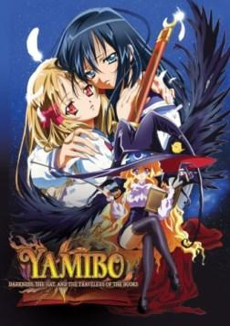 Yamibou anime