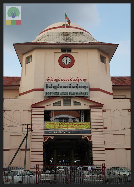 Shopping in Yangon - Bogyoke Aung San Market (former Scott's Market) - Myanmar (Burma) 2