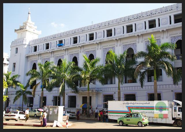 Yangon City Hall - Myanmar (Burma)