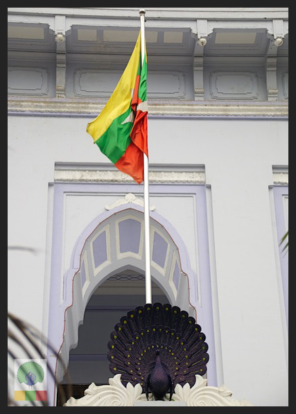 Yangon City Hall - Peacock and Flag - Myanmar (Burma)