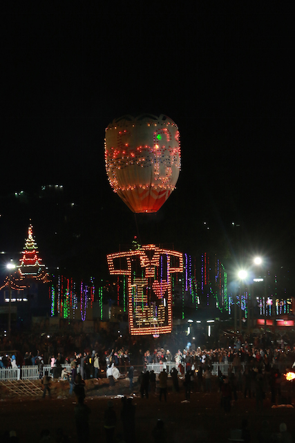 Candle Balloon - Taunggyi Balloon Festival - Myanmar Travel Essentials