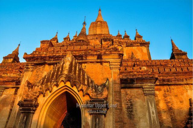 Myanmar Experience: 7 days