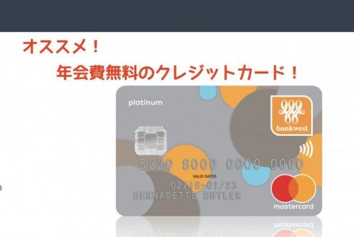 【海外移住】オーストラリアでオススメのクレジットカードをうまく使う