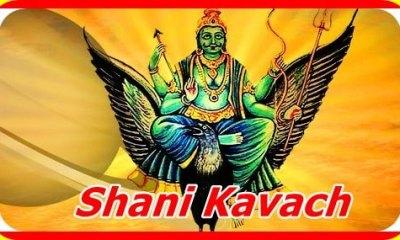 Shani Kavacham
