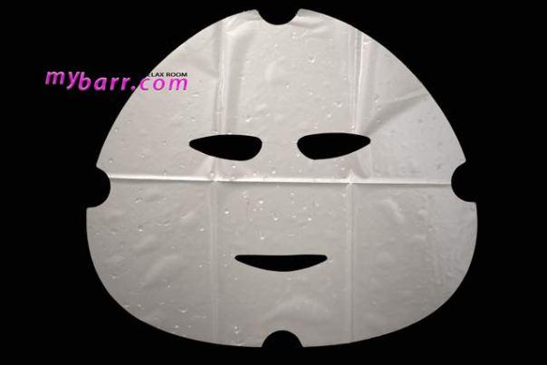 bio vegane skinfood protezione maschera - mybarr