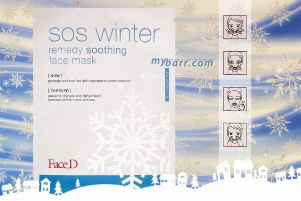 faceD sos winter remedy maschera viso lenitiva antifreddo mybarr