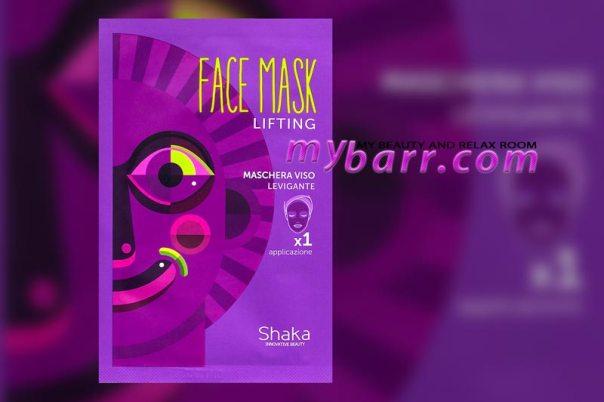 Maschera lifting Shaka o face mask lifting la maschera levigante viso con centella asiatica, acido ialuronico e collagene mybarr