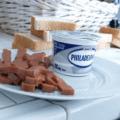 Torrejas Recipe - Stuffed with Guava & Cream Cheese