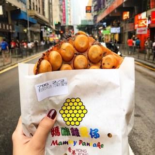 HONG KONG HALAL FOOD GUIDE