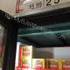 finlandia butter price at BJs Wholesale club