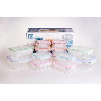 BJs Glass food storage set and price
