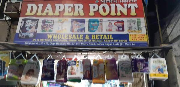 Baby diaper shop