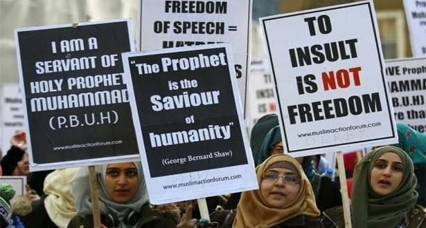 British Muslim Protesting at Downing Street