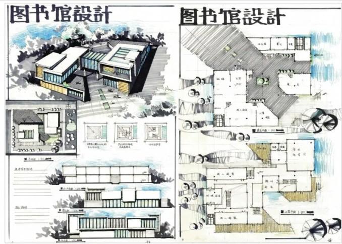 【建築快速設計-@圖書館 書店】