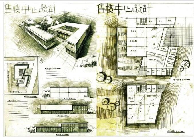 【建築快速設計-@展示中心 售屋中心】建築快速設計案例解題-建築計畫與設計-敷地計畫與都市設計