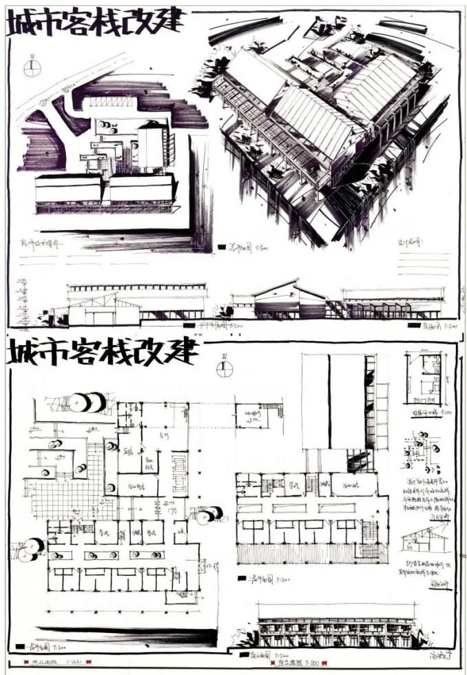 【建築快速設計-@餐廳 旅館】