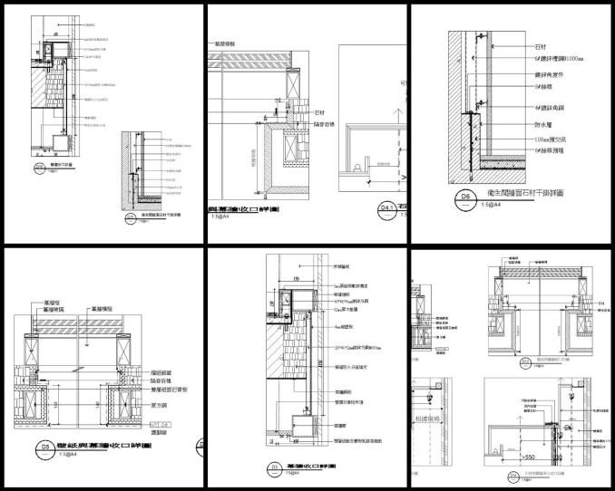 【各類CAD Details細部大樣圖庫】石材與帷幕牆收口詳圖CAD大樣圖