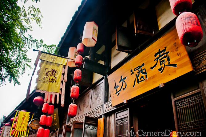 Chengdu.2011.blog-0081