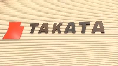 Takata-Logo-jpg_20160630172411-159532