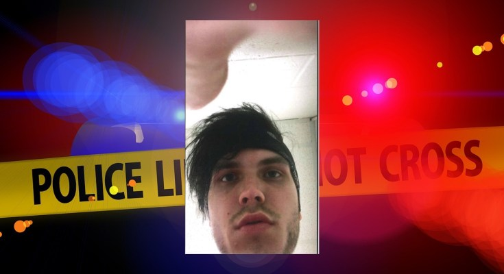 WCU Theater Student Arrested for Recording Women in Public Bathrooms