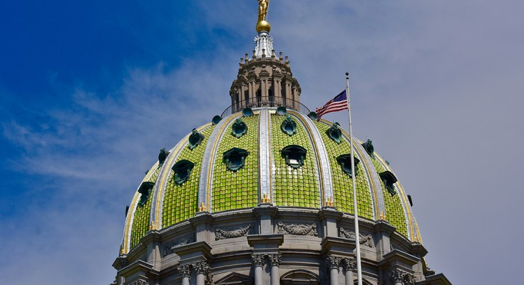 Capitol Dome Harrisburg