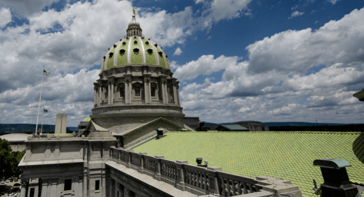 PA State Capitol.