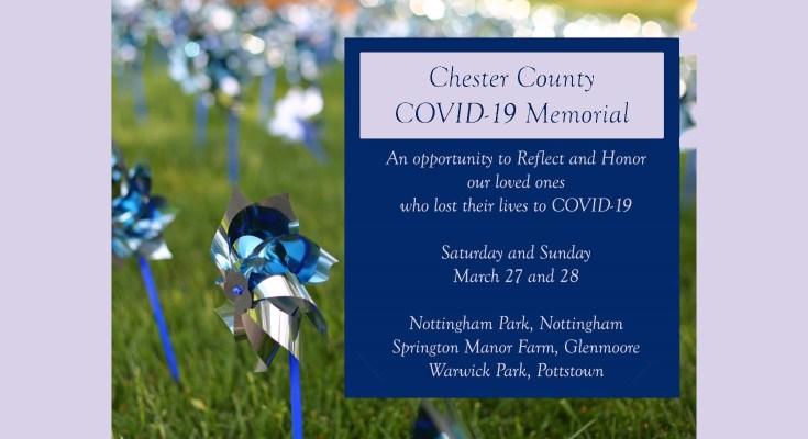 Memorial Events