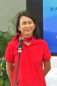 MCP Student Care Centre Chinese Drama teacher