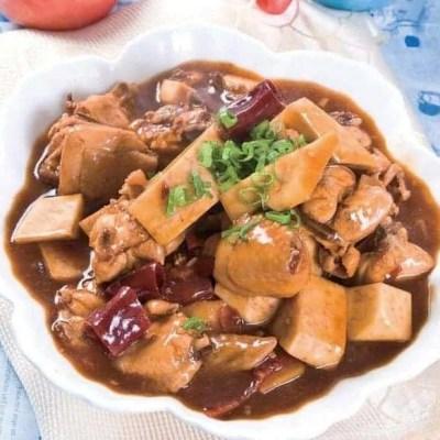 Chinese Braised Chicken With Taro Recipe