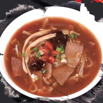 Chinese Spicy Beef Soup