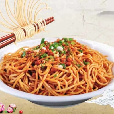 Dry Noodles With Sesame Paste Recipe