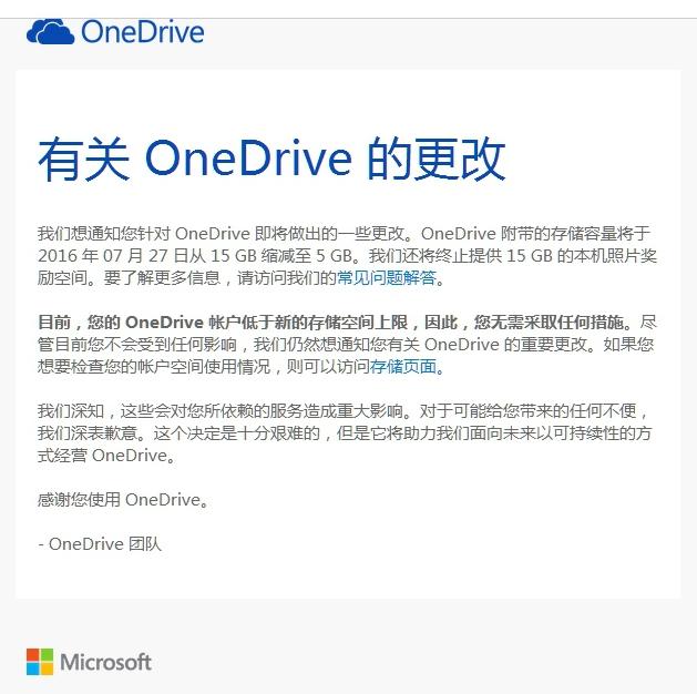 onedrive-20160621