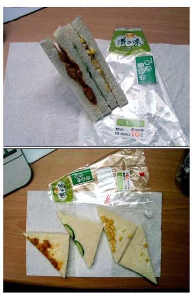 japanese-sandwich.jpg