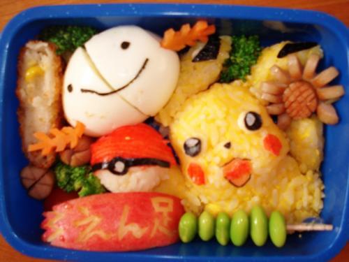 pokemon-lunchplate