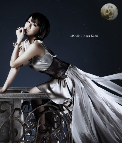 Moon - Kuda Kumi