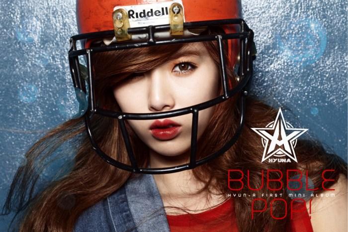 HyunA - big lips.jpg