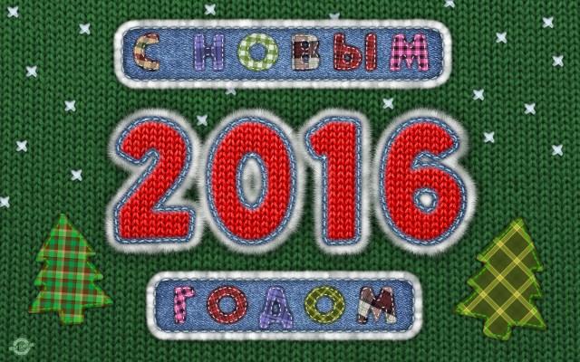 ChoBbim 2016 Roaom.jpg