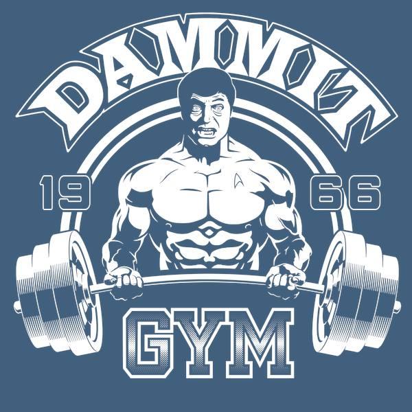 dammit Gym.jpg