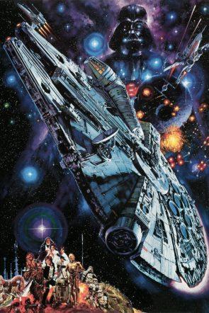 Star Wars Collage.jpg