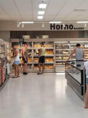 homo bakery.jpg