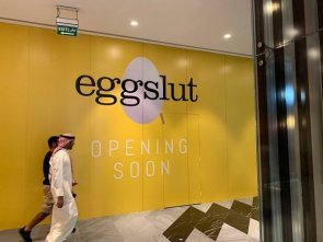 eggslut – opening soon