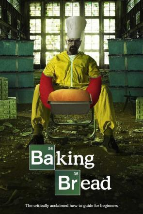 This is the moment when heisenbun baked bread