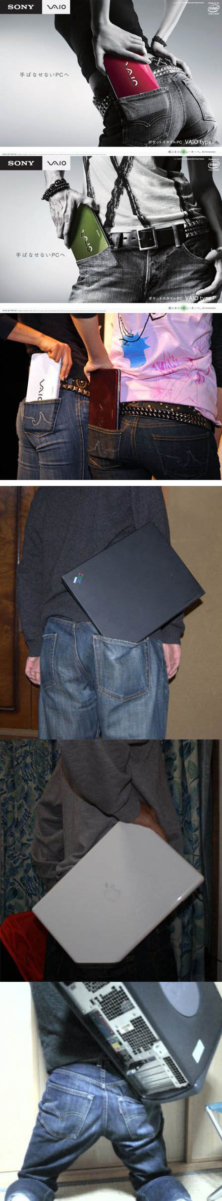 tech_pants.jpg (157 KB)
