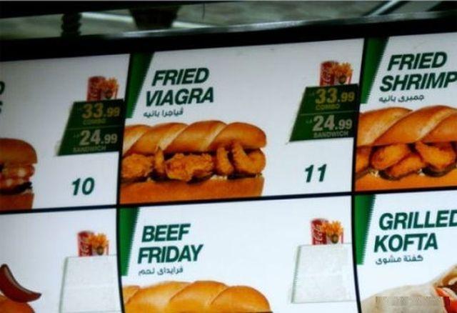 Fried-Viagra.jpg (65 KB)